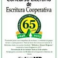Concurso Literario de Escritura Cooperativa