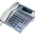 Ventajas de Telefonía Fija